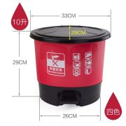 10L Foot Pedal Oval classification trash can plastic trash can for garbage classification