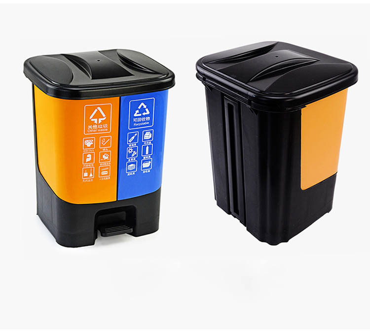 20 liter double bin plastic pedal classified trash can 20L 30L 40l double dustbin