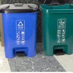 40L Commercial plastic trash can