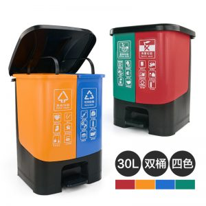 30L plastic Refuse waste collector with two separated pails for garbage classification double bin plastic foot pedal dustbin
